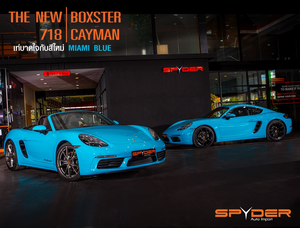 the new 718 boxster cayman miami blue. Black Bedroom Furniture Sets. Home Design Ideas
