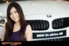 Gallery : Z4 Collection