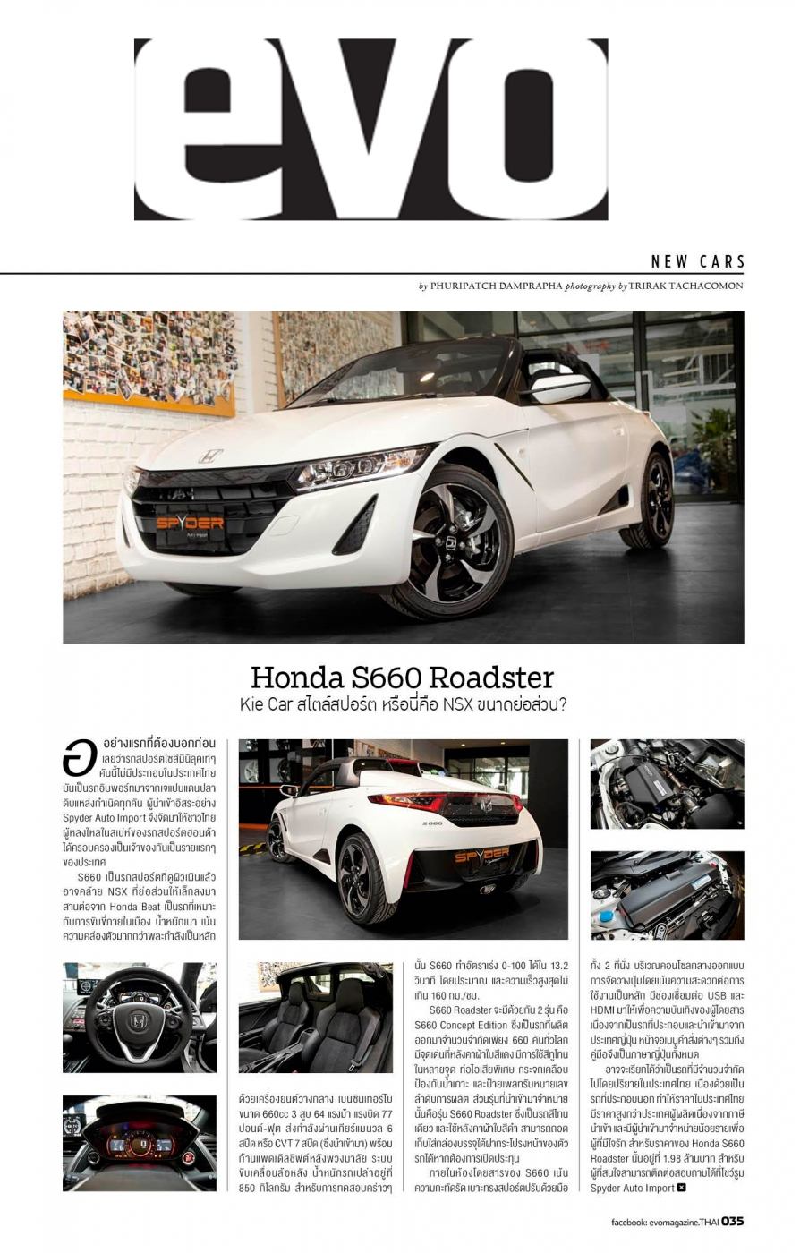 honda s660 roadster kei car nsx. Black Bedroom Furniture Sets. Home Design Ideas